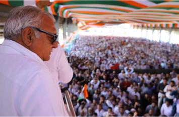 हरियाणा: पूर्व सीएम भूपेंद्र सिंह हुड्डा सोनीपत से नहीं लड़ेंगे चुनाव, स्टार प्रचारक बनकर सभी दस सीटों का करेंगे दौरा