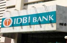 IDBI recruitment 2019 : 120 पदों के लिए निकली वेकेंसी, फटाफट करें अप्लाई