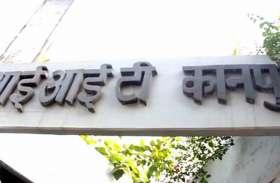 आईआईटी कानपुर ने प्लेसमेंट में पाया पहला नंबर