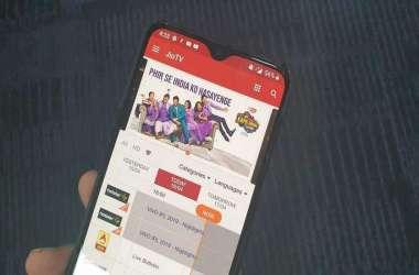 Jio ने 4 HD मूवी चैनल्स किए लॉन्च, हिंदी, तमिल और तेलुगू में देख सकेंगे फिल्म