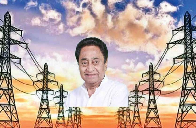 चुनावी मौसम में अघोषित बिजली कटौती पर सरकार सख्त, सरप्लस की उपलब्धता के बाद कटौती क्यों ?