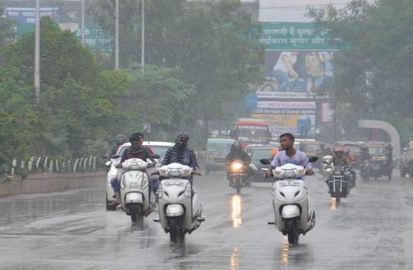 छत्तीसगढ़ में चक्रावात के असर से लगातार बदल रहा मौसम, अगले कुछ दिनों तक हो सकती है बारिश