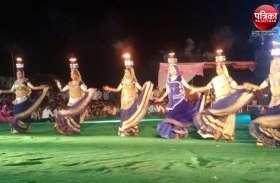 देखिए...वीडियो...बांसवाड़ा भैरवजी मेले में पूनम की रात मची आंचलिक लोक नृत्य प्रस्तुतियों की धूम