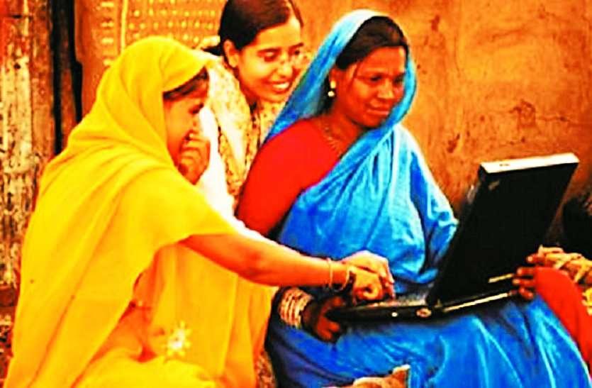 ग्वालियर-चंबल में बालिकाओं को बढ़ावा देगा हरियाणा का बीबीपुर वुमन एंपावरमेंट मॉडल