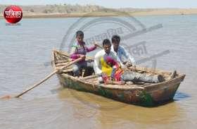 Video : राजस्थान में यहां मरीजों को उपचार के लिए तय करना पड़ता है ऐसा खतरनाक सफर, नाव से नदी पार कर पहुंचते है अस्पताल