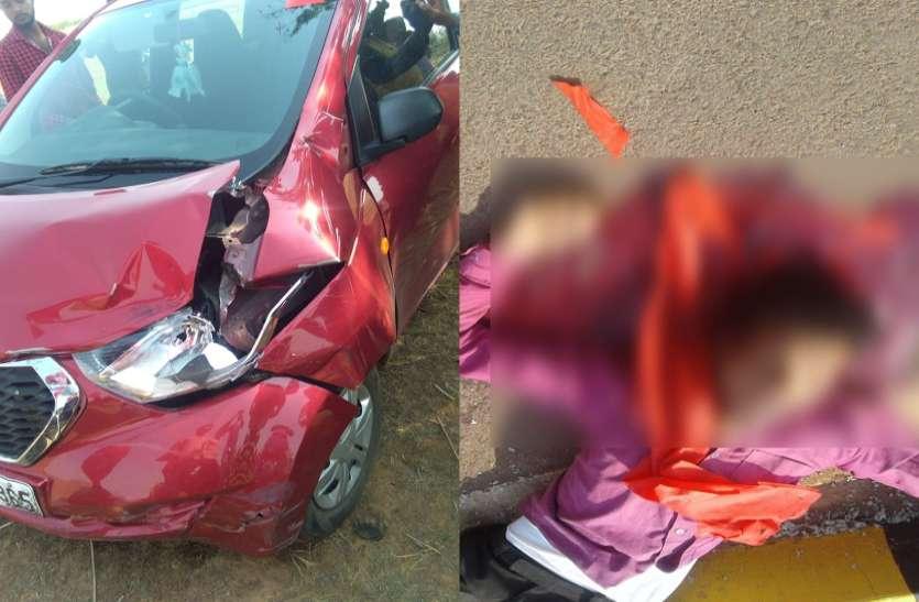 IIM स्टूडेंट ने कार से बाइक सवार युवकों को मारी टक्कर, एक की दर्दनाक मौत, दो घायल