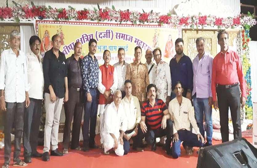 वसई में श्री पीपा जयंती महोत्सव