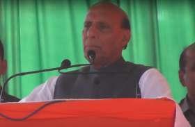 गृहमंत्री राजनाथ सिंह ने ली मायावती-मुलायम की रैली पर चुटकी, कहा मंच पर शरीर थे, मन नहीं