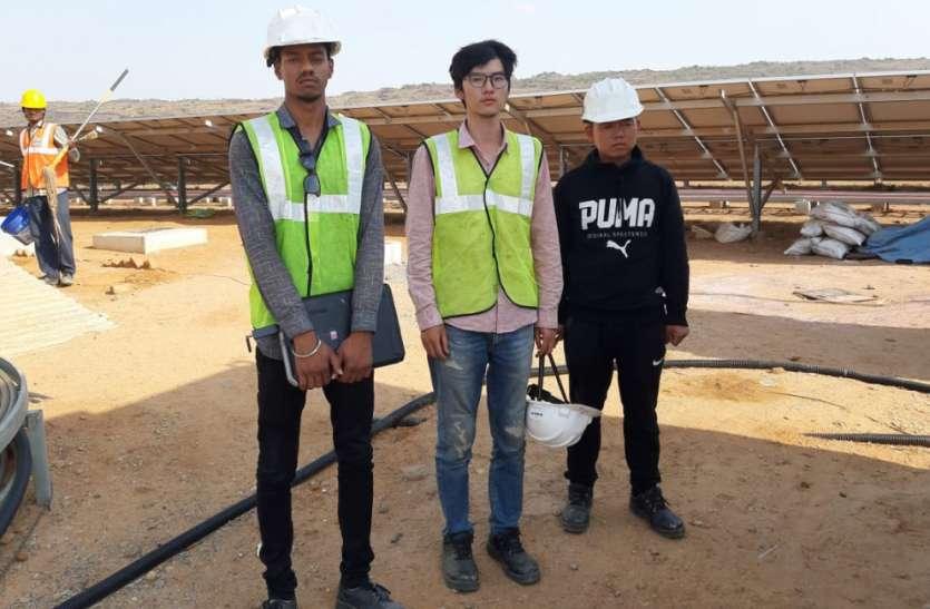 सोलर पॉवर प्लांट में मिले चीनी नागरिक, प्लांट में कर रहे थे काम