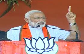 बिहार: पीएम मोदी का ऐलान, 'जाति और पंथ से पहले हम भारतीय, कांग्रेस ने हिन्दुओं के साथ आंतकी शब्द चिपकाए'