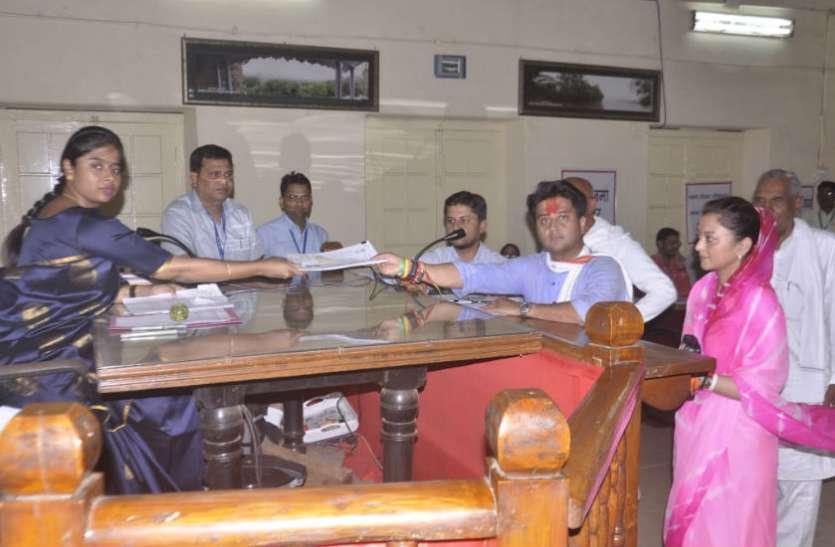 चुनाव सिंधिया-दिग्विजय नामांकन