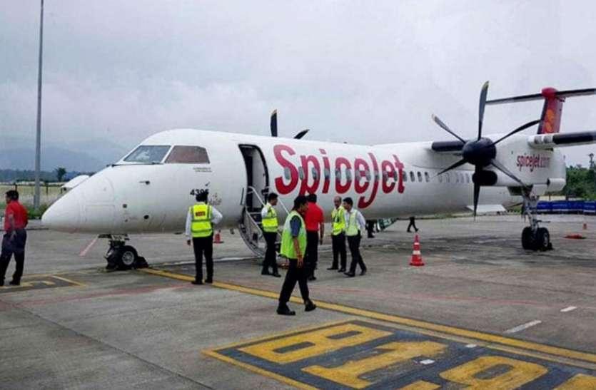 स्पाइसजेट ने जेट एयरवेज के 100 पायलटों समेत 500 से ज्यादा कर्मचारियों को दी नौकरी