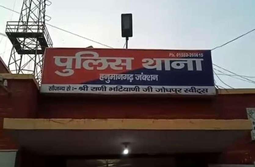 जंडावाली का तस्कर दिल्ली से खरीदकर लाया था हेरोइन, जिले में करता था सप्लाई