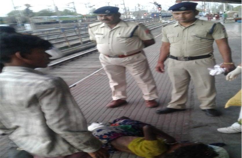 चलती ट्रेन से उतरते समय महिला का फंसा पैर, घायल