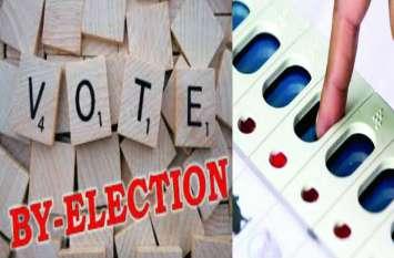 यहां एक वोटर को लग सकता है मतदान में तीन मिनट का समय, जानें वजह