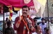 BJP सांसद ने मंच से दी खुलेआम धमकी, बोले, जो जहां मारेगा वहीं घर में घुसकर मारूंगा