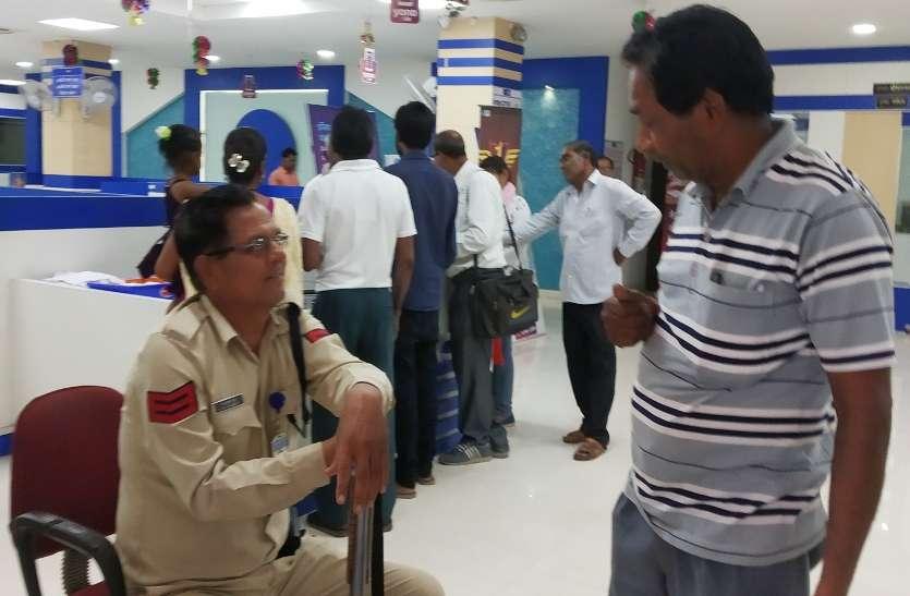 सुरक्षा इंतजामों पर खरे नहीं उतर रहेे बैंक प्रबंधन, सामने आई बड़ी बेपरवाही