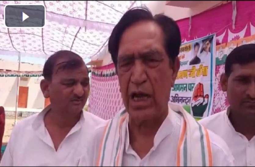 VIDEO : कांग्रेस प्रत्याशी नमोनारायण मीना बौंली दौरे पर, भाजपा प्रत्याशी पर बोला हमला