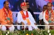 PM Modi LIVE Updates: पीएम मोदी का सम्बोधन शुरू, यहां देखें सीधा प्रसारण