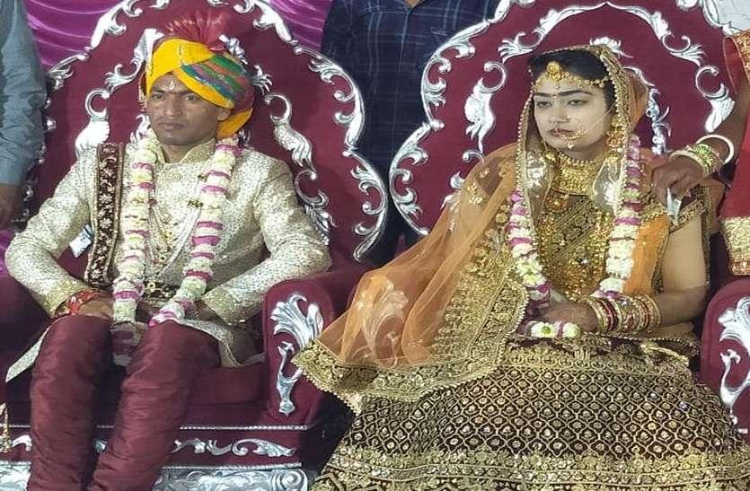 दहेज की कुरीति पर प्रहार : एक रुपए में रचाई शादी