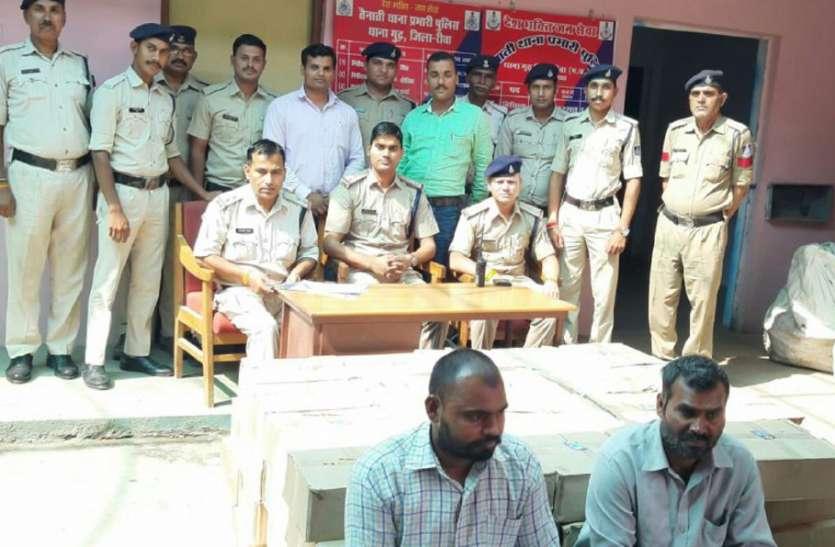 loksabha election 2019 : रीवा में चुनाव के पहले पकड़ा गया अवैध शराब का जखीरा
