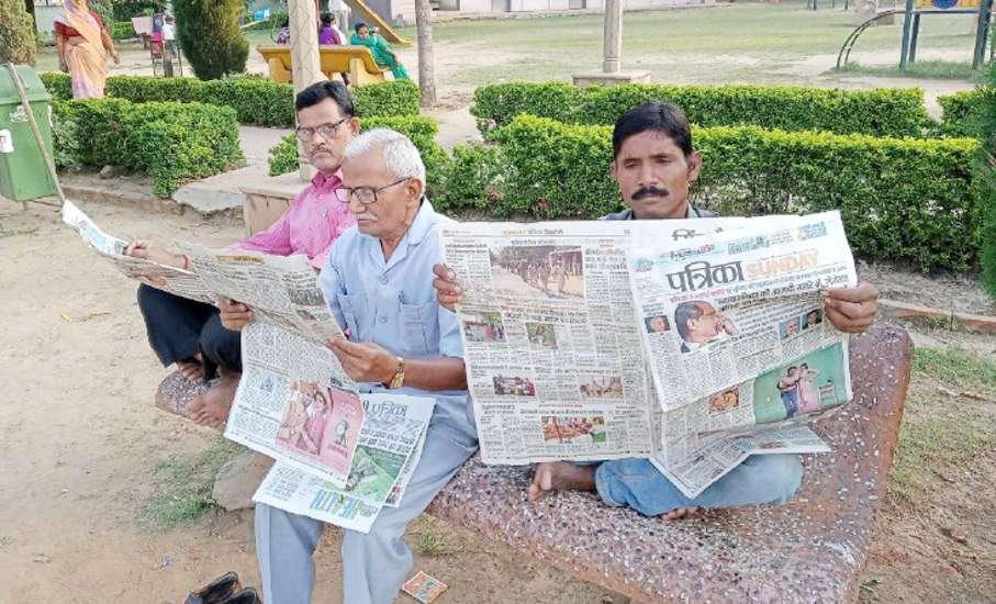 Organizing Magazine Humrah Program in Malhar Park, Singrauli
