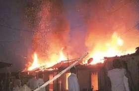 संदिग्ध परिस्थितियों में घर में लगी आग, पत्नी की तड़प-तड़प कर हुई मौत
