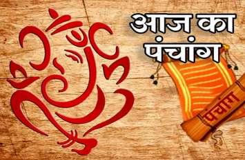 आज का पंचांग 22 अप्रैल 2019: जानिए कब है शुभ मुहूर्त और कब लगेगा राहु काल