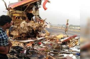 आगरा-लखनऊ एक्सप्रेस वे पर भीषण दुर्घटना, सात की मौत, 55 घायल
