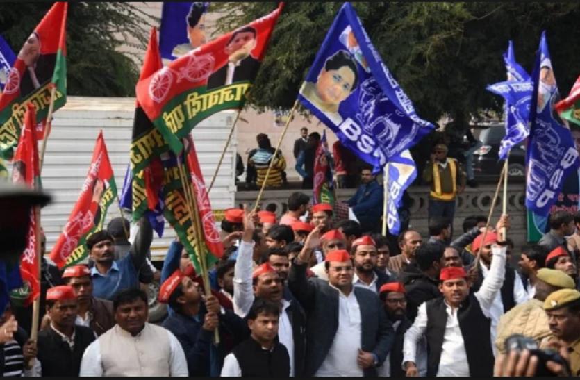 भाजपा के इस दिग्गज प्रत्याशी को नहीं है जीत का भरोसा, बोले इस वजह से मिल सकती है हार