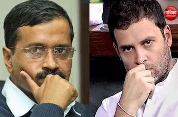 दिल्ली में आप-कांग्रेस के बीच गठबंधन न होने के पीछे क्या है वजह, आइए जानते हैं अंदर की कहानी?