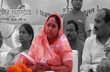 BJP सांसद के एफिडेविट से खुला राज, 5 साल में इतनी गुना बढ़ी सम्पत्ति, आपराधिक मुकदमा भी दर्ज हुआ