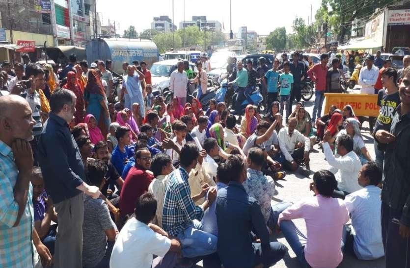 जलसंकट...सड़क पर उतरी जनता बोली पानी नहीं तो वोट नहीं