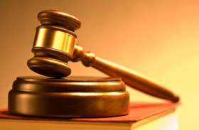 नाबालिग से बलात्कार के आरोपी को अंतिम सांस तक कारावास की सजा