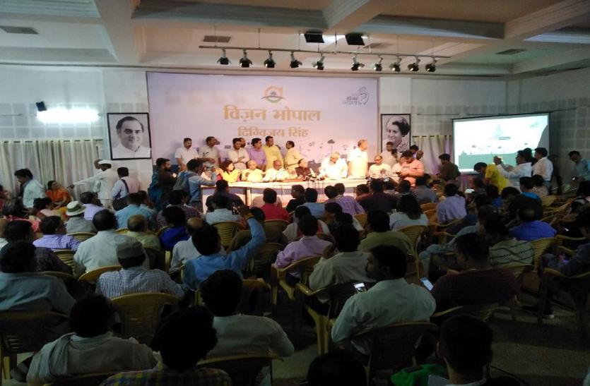 elections 2019 : दिग्विजय सिंह ने पेश किया विजन डॉक्यूमेंट, जाने क्या है खास