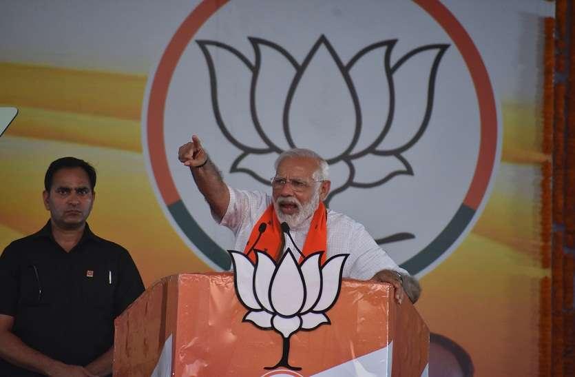 वोट बैंक के लिए कांग्रेस ने हिंदुओं को बदनाम करने का पाप किया है-पीएम मोदी