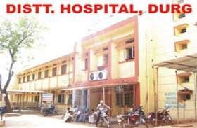 यह है प्रदेश का पहला मुफ्त सरकारी अस्पताल, जहां उपचार और जांच सब कुछनि:शुल्क