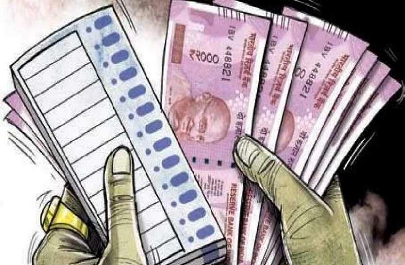 तीसरे चरण के 123 प्रत्याशियों में से 30 करोड़पति तो एक के पास है मात्र 2500 रुपए