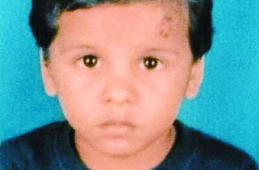 अपहरण या कोई बड़ी साजिश: मासूम फैजान आठ दिन बाद भी नहीं पहुंचा घर