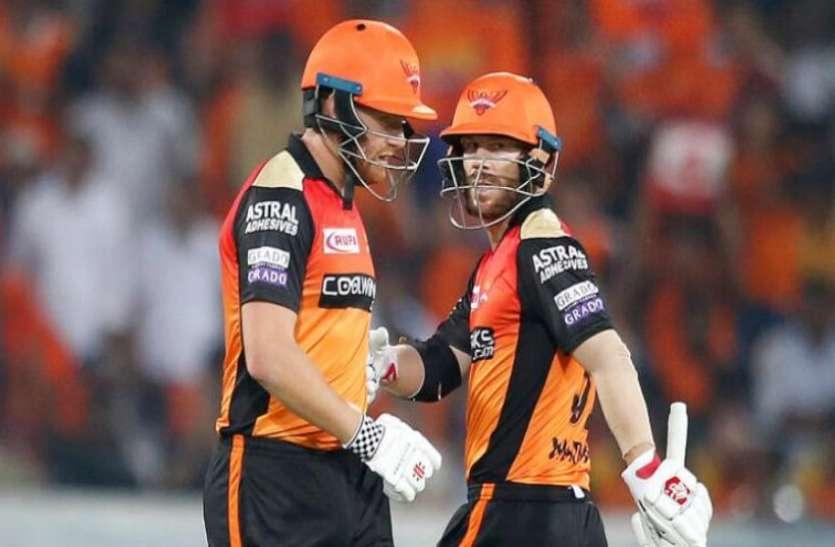 IPL 2019: सीज़न के बीच में ही सनराइजर्स हैदराबाद को लगा तगड़ा झटका