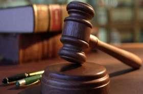 75 civil judge पदों के लिए निकली भर्ती, फटाफट करें अप्लाई