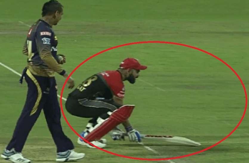 विराट कोहली ने मैच के दौरान मैदान पर किया ये मजाक, हर तरफ हो रही है चर्चा