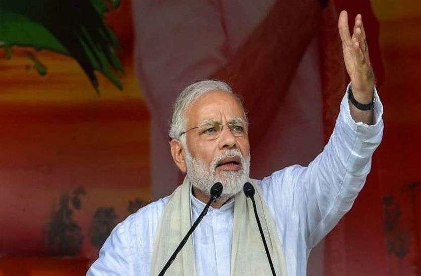 Lok Sabha Election 2019 : प्रधानमंत्री नरेन्द्र मोदी कल मेवाड़ से साधेंगे मतदाता को, चुनावी संग्राम 29 को