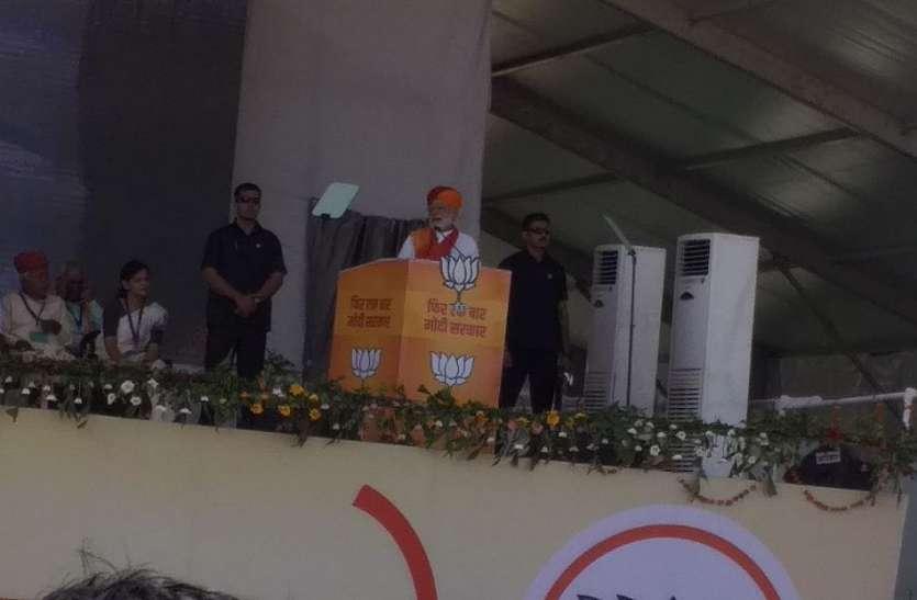 Lok Sabha Elections 2019- पश्चिमी सीमा से पाक को ललकारा-न्यूक्लीयर दिवाली के पटाखे फोडऩे को नहीं रखे है... देखें वीडियो