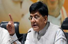 VIDEO: पीयूष गोयल का बड़ा ऐलान, पुरी लोकसभा और  7 विधानसभा सीटों चुनाव लड़ेगी BJP