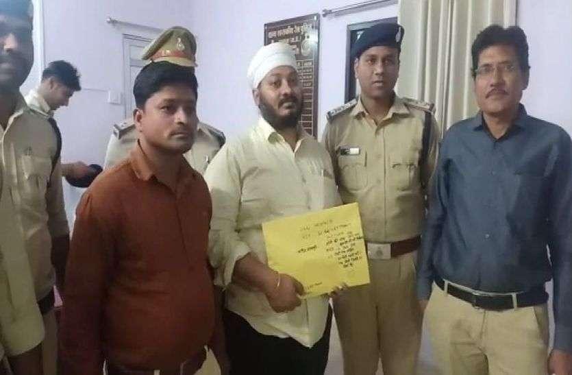 indian railway crime hindi news