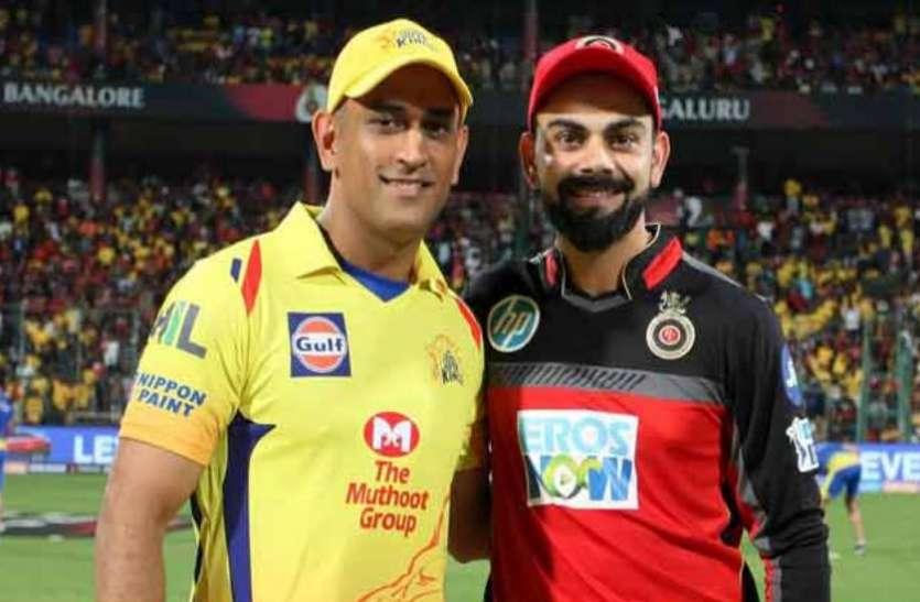 IPL 2019: टीम इंडिया के बेस्ट कप्तानों के बीच आज आईपीएल में होगी भिड़ंत