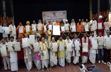 वाराणसी में संतो ने जारी किया घोषणा पत्र, मोदी के खिलाफ वाराणसी से रामराज्य परिषद का प्रत्याशी लड़ेगा चुनाव