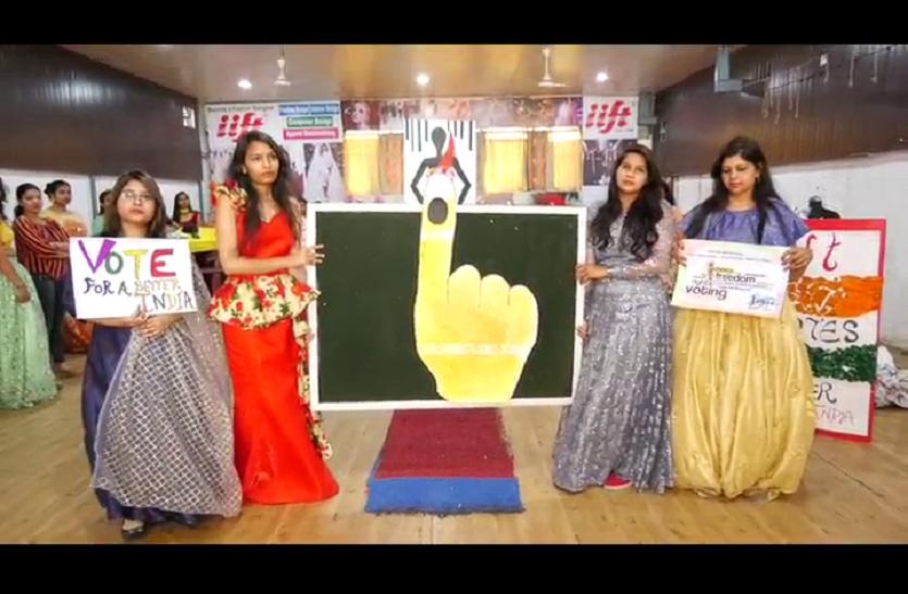 मतदान को बढ़ावा देने को रैंप पर उतरीं मॉडल- देखें वीडियो