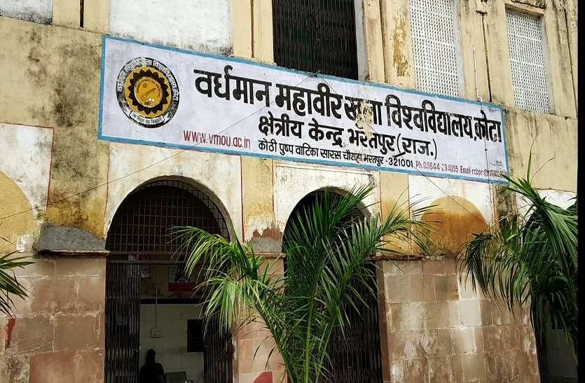 Bharatpur News: दसवीं फेल विद्यार्थी भी कर सकते हैं सीधे 12वीं पढ़ाई!